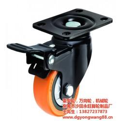 东坑万向轮,万向轮工厂,永旺机械脚轮(优质