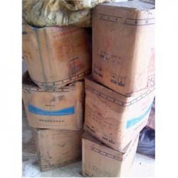 梅州市萜西树脂回收价格公道