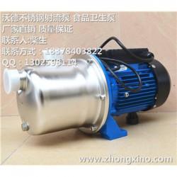 源立卧式直联式离心泵,管道泵IZ125-100-20