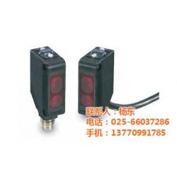 淮南光电开关|光电开关销售|南京雷速电气(