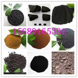 褐煤腐植酸价格