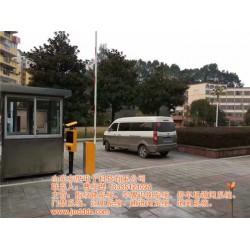 车辆自动识别技术_车辆自动识别_东度电子