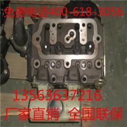 华源莱动KM390柴油机机油管总成
