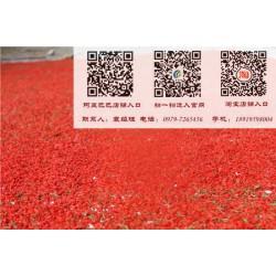 贵州红枸杞多少钱、贵州红枸杞、【青海青藜