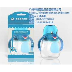 ppsu奶瓶、新朋胜婴儿奶瓶批发、 ppsu奶瓶