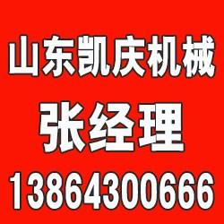 淄博输送机|淄博粮食输送机价格|凯庆机械(