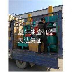 质优价廉的猪油炼油锅设备就在天达机械