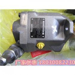 柱塞泵原理图HD-A11VO95LG2/10R-NSC12N00,