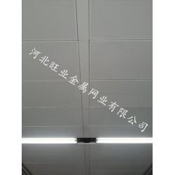 冲孔网生产厂家,冲孔网,旺业金属网业(多图)