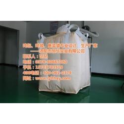 精品集装袋|【洛阳恒华实业】|云南专业生产